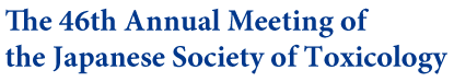 The 46th Annual Meeting of the Japanese Society of Toxicology